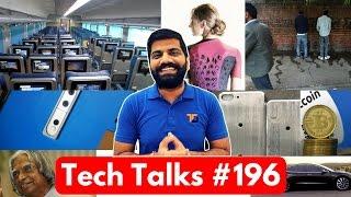 Tech Talks #196 - iPhone Leak, 5Cr Mi Home, India Bitcoin, Tejas Express, J7 (2017), Nokia 9