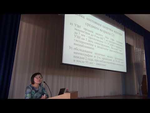 Шипхинеева Т.И. Как сохранить здоровье и качество жизни (4)