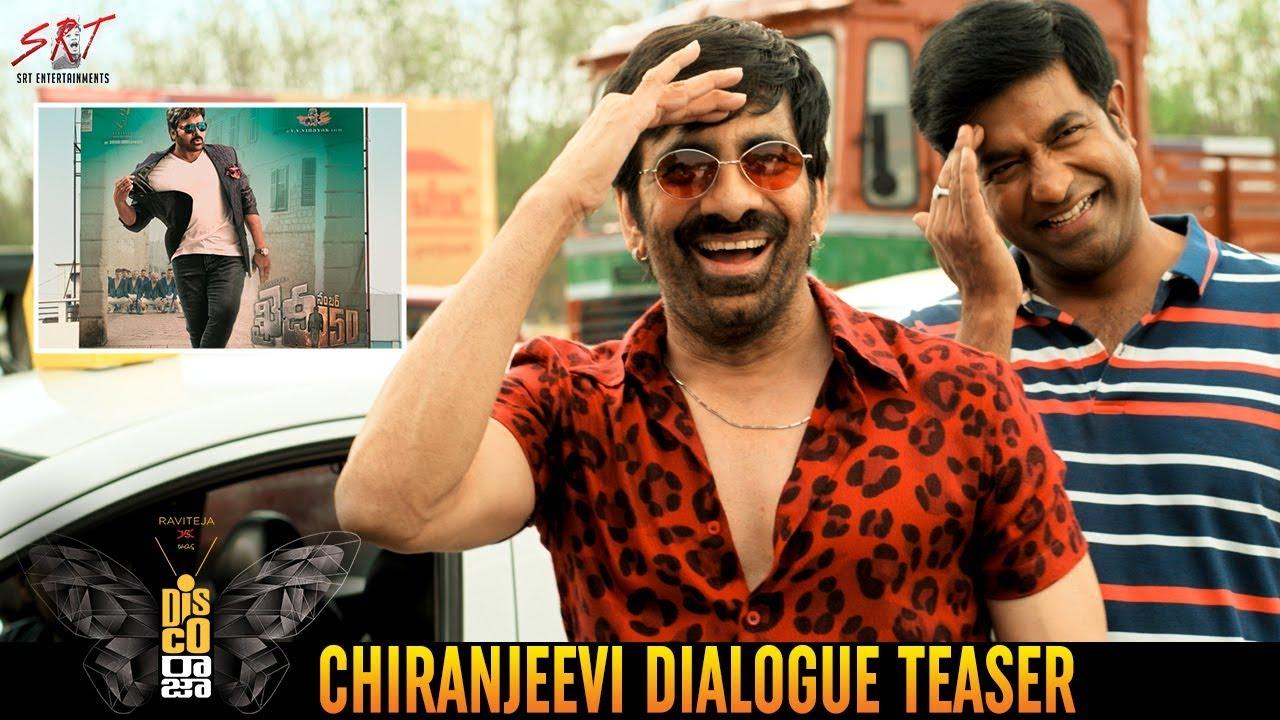 Disco Raja Chiranjeevi Dialogue Teaser