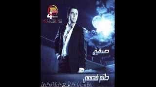 Hatem Fahmy Mafesh Haga