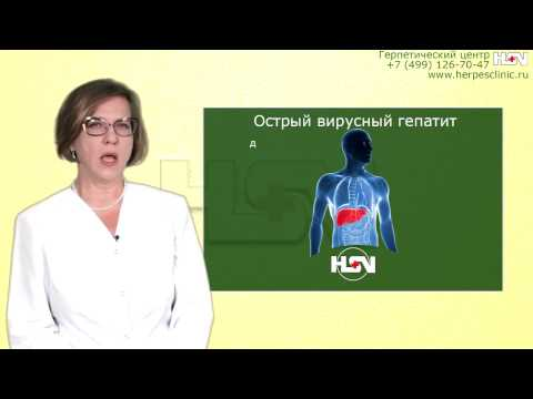 Вирусный гепатит а маркеры диагностика