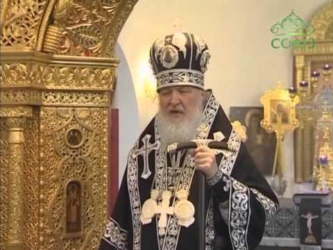 Иерусалимский храм г. воскресенск