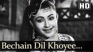 Bechain Dil Khoyee Si Nazar (HD) - Yahudi Songs - Dilip