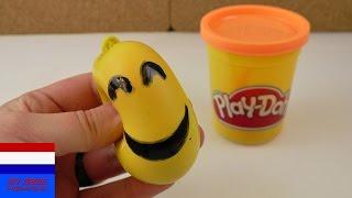 Alternatief Voor Orbeez-bal | Emoji Play-Doh Stressbal Zelf Maken | Nederlands