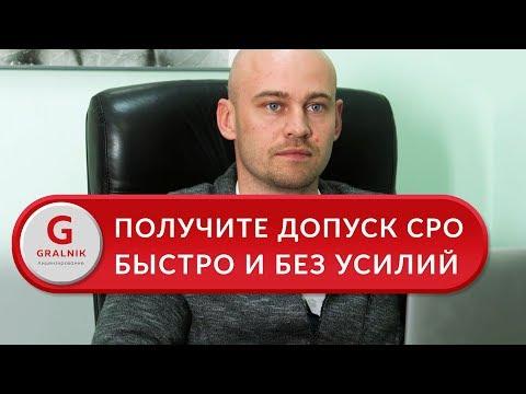 Отзыв ООО «Респект», Санкт-Петербург