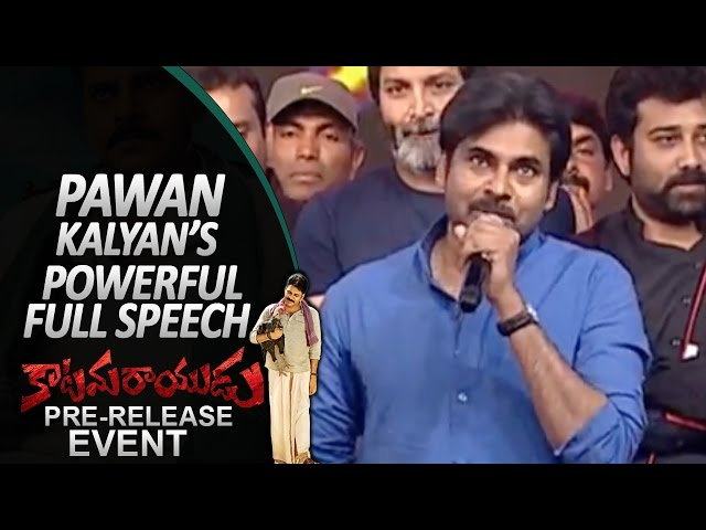 Pawan Kalyan Emotional Speech at Katamarayudu Pre Release Event