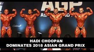 HADI CHOOPAN DOMINATES 2018 ASIAN GRAND PRIX