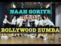 NAAH GORIYE BALA | Bollywood Zumba For Beginners | Harrdy Sandhu | B Praak | VISHAL CHOREOGRAPHY