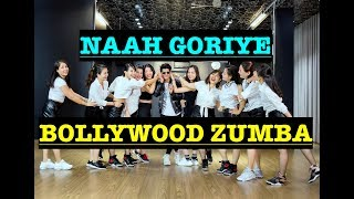 Naah Goriye Bala Bollywood Zumba For Beginners Harrdy Sandhu B
