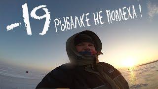 Рыбалка в никольском на черемшане форум