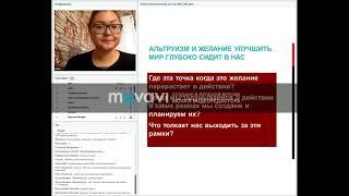 """Вебинар """"Социальное предпринимательство"""". Ведущая - Индира Шах."""