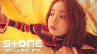 Gambar cover 로시 (Rothy) - 버닝(Burning) MV