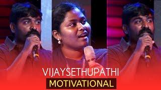 Vijaysethupathi Motivational Whatsapp Status/ Vijaysethupathi Speech Whatsapp Status/ VJS STATUS