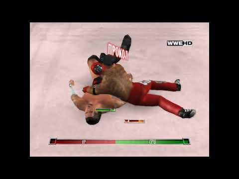 Download Я СТАЛ ЧЕМПИОНОМ В ТЯЖЁЛОМ ВЕСЕ В ИГРЕ WWE 2K09 HD Mp4 3GP Video and MP3