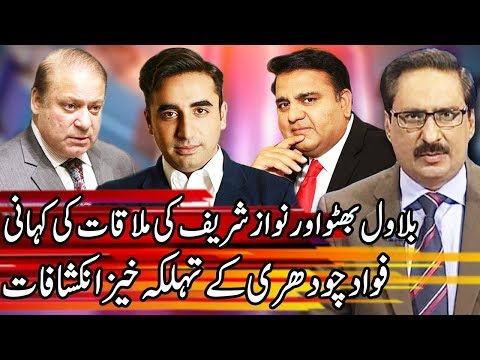 Kal Tak With Javed Chaudhary | 11 March 2019 | Express News