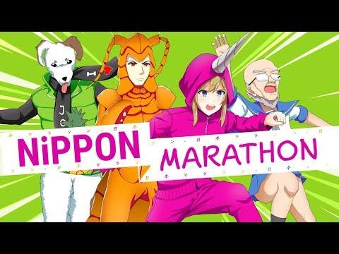 Nippon Marathon - Release Date Trailer thumbnail
