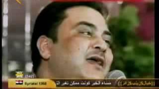 اغاني حصرية قاسم السلطان - موال ماظل عمر ونعوض تحميل MP3