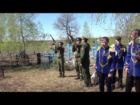 Торжественное захоронение останков солдата Петра Ирикова. 6 мая 2021 год. 4 часть.