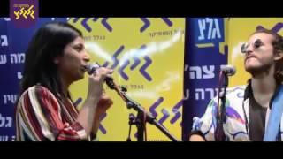 ליאורה יצחק יחד עם The Parakit בלהיט save me - ביצוע אקוסטי לייב בגלגלצ