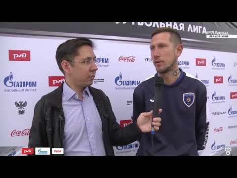 ЮФЛ 2019-20 - 2 тур: интервью Александра Голивца