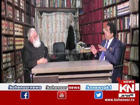 Ru Baru 08 February 2020 | Kohenoor News Pakistan