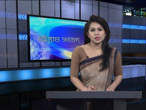 06 PM News || সন্ধ্যা ৬টার সংবাদ || 27 September 2020 || ETV News