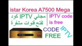 Istar korea x60000 software