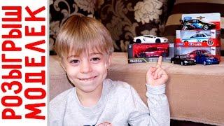 Гонки на выживание - Розыгрыш машин №3! #Giveaway