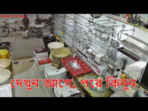 Bathroom Fittings  Shop In BD / with Different Parts of Bathroom / Shapon Khan Vlogs