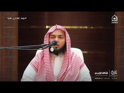 مسابقة تراتيل  القارئ/ حافظ شيراز الاسلام يوسف