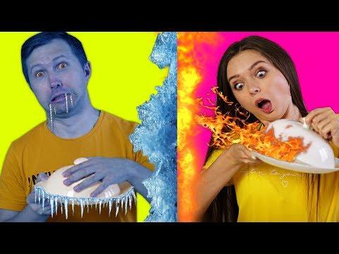 ХОЛОДНОЕ против ГОРЯЧЕГО челлендж! Горячая еда против замороженной 🐞 Эльфинка