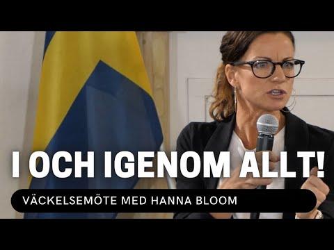 I OCH IGENOM ALLT! - Hanna Bloom - Vetlanda Friförsamling