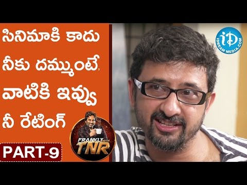 Director Teja Exclusive Interview Part #9 || Frankly With TNR || Talking Movies With iDream