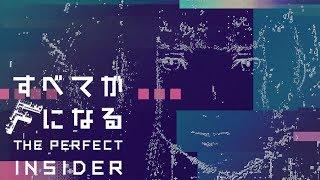The Perfect Insider - Ending   Nana Hitsuji