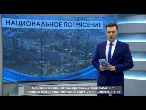 , title : 'землетрясение в Спитаке'