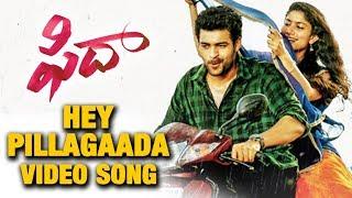 Hey Pillagaada Full Video Song - Fidaa Songs - Varun Tej, Sai Pallavi | Sekhar Kammula | Dil Raju
