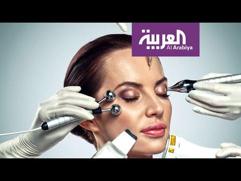 العرب اليوم - شاهد: حين يصبح التجميل هوس عند بعض الفئات من كلا الجنسين