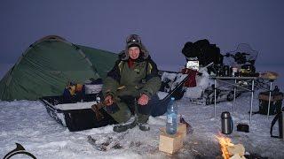 Зимняя палатка для рыбалки маверик