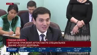 Новости Казахстана. Выпуск от 22.10.2018