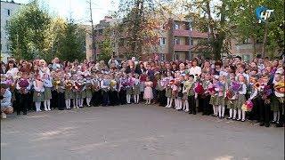 Елена Писарева посетила торжественную линейку в Гимназии № 2
