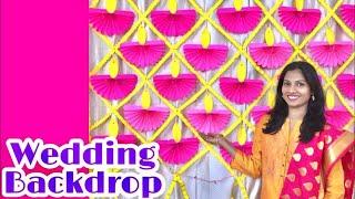 Wedding Decoration Ideas | Wedding Backdrop | Easy Paper Decoration Ideas