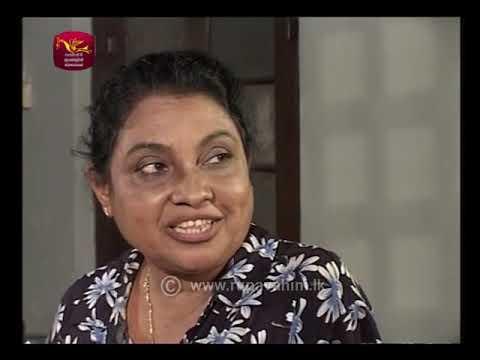 Nisala Vila - නිසල විලා | Episode -14 | 2018-12-14 | Rupavahini TeleDrama