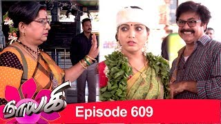 Mybra link : www.mybraindia.com Naayagi Episode 609 Vikatan_TV Instagram Link - https://www.instagram.com/vikatan_tv/ Vikatan Televistas Facebook Link - https://www.facebook.com/VikatanTeleVistas/  Subscribe: https://goo.gl/eSvMiG  Vikatan App - http://bit.ly/2QvUBTD    Best of Naayagi: http://bit.ly/2LzLHlL Promos: https://goo.gl/iptj14 Facebook: https://goo.gl/Ze4PrF  Naayagi (Nayagi or Nayaki) is a 2018 Tamil language family soap opera, a serial with daily episode, starring Vidya Pradeep, Papri Ghosh, Ambika, Dhilip Rayan, Vetri Velan, Meera Krishnan and Suresh Krishnamurthi. It is the story of Anandhi, heir apparent to a business empire but separated at birth from her parents who were killed treacherously by their aide Kalivardhan. The show replaced Deivamagal and is produced by Vikatan Televistas Pvt Ltd. This Tamil daily serial airs on SUN TV, every Monday to Saturday at 8:00 pm. Here is today's episode. Yesterday episode link above.