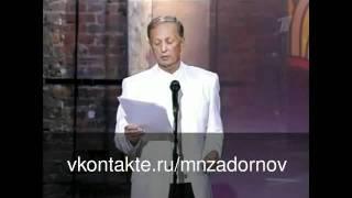 """Михаил Задорнов """"Дневник американского солдата"""""""