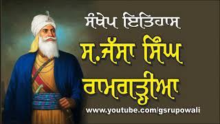 ramgarhia - मुफ्त ऑनलाइन वीडियो
