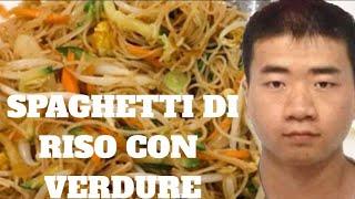 Spaghetti di riso parte 2