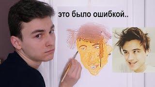 РИСУЮ ЮТУБЕРОВ