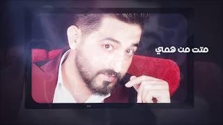تحميل اغاني Yaser & Hamza – Al Terak Dara (Exclusive) |2019| ياسر عبدالوهاب و حمزه الآصيل – الترك داره (حصريا) MP3