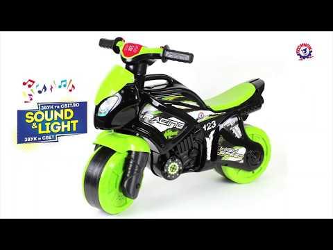 Мотоцикл від