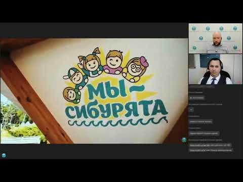 """Номинация """"Лучшее пространство для детей"""" Конкурсный вебинар «ТОП-5 здравниц по клиентоориентированности»"""